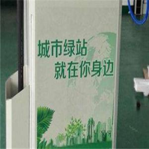 城市绿站洗车机加盟