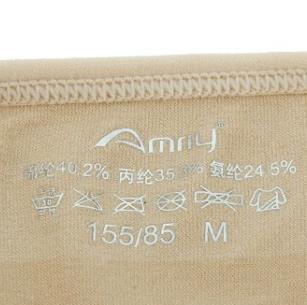 愛美萊纖體塑身內衣
