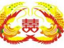 金凤凰婚恋网