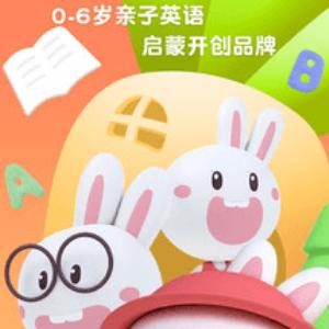 成长兔英语加盟图片