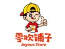 零欢铺子零食店诚邀加盟