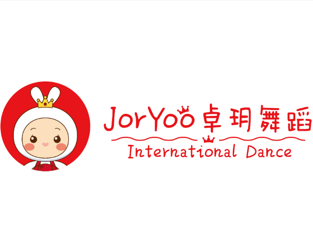 卓玥国际舞蹈诚邀加盟