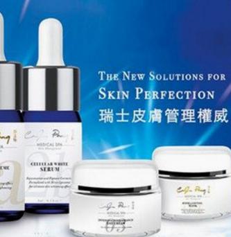 瑞士皮肤管理加盟