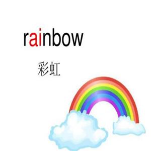 彩虹英语加盟