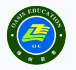 绿洲教育加盟
