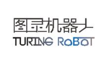 圖靈機器人加盟