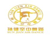 孙健空中舞蹈加盟