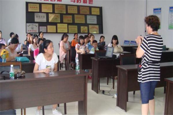 家庭教育教室