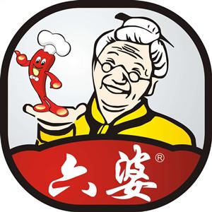六婆串串香火鍋