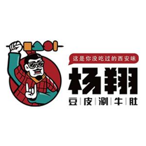 楊翔豆皮涮牛肚火鍋