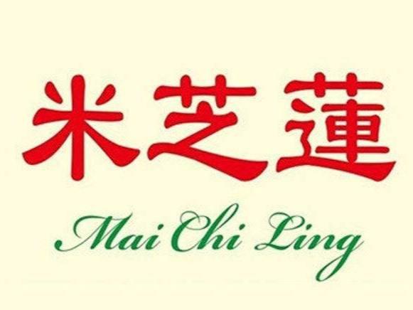 香港米芝蓮奶茶