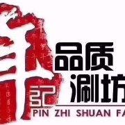 年jipinzhishuafang火锅