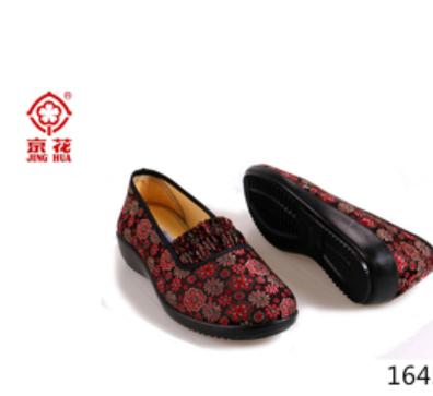 京花老布鞋加盟
