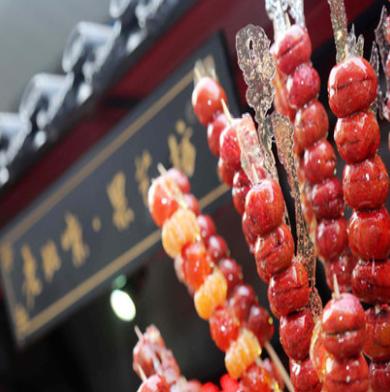 果藝坊糖葫蘆加盟