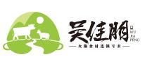 吳佳朋火鍋超市誠邀加盟