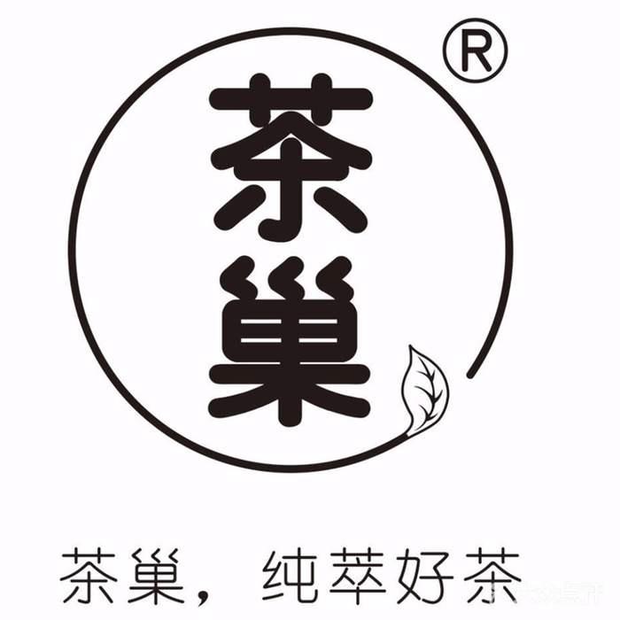 茶巢诚邀加盟