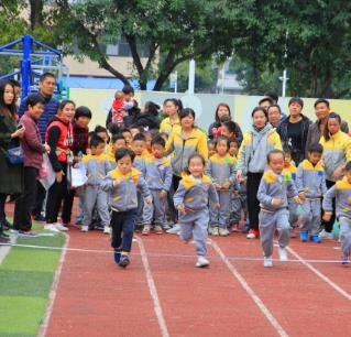 爱和自由幼儿园诚邀加盟