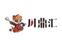 川鼎匯火鍋食材超市誠邀加盟