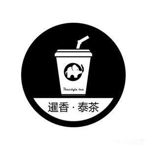 暹香tai茶