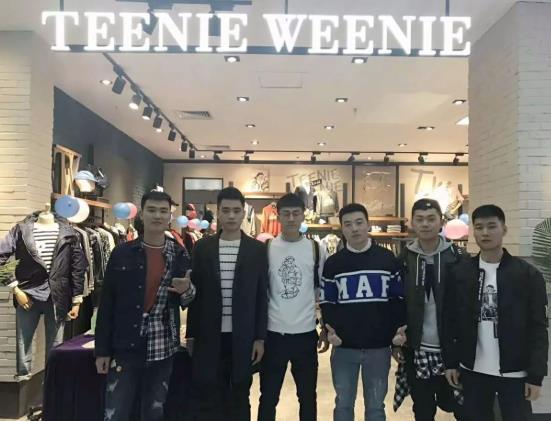 teenie weenie男装加盟