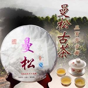曼松gong茶