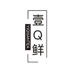 壹Q鮮奶茶