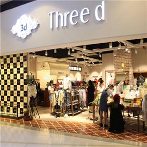 Three d女装诚邀加盟