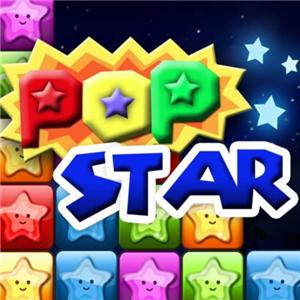 PopStar!消滅星星誠邀加盟