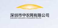 中农网加盟