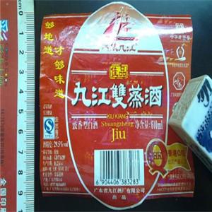 九江雙蒸酒誠邀加盟