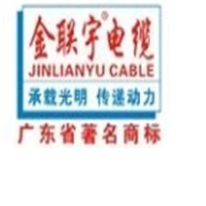 金联宇电缆加盟
