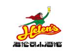 海倫酒吧加盟