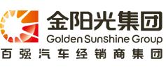 金陽光集團加盟