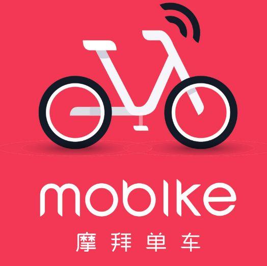 摩(mo)拜(bai)單車