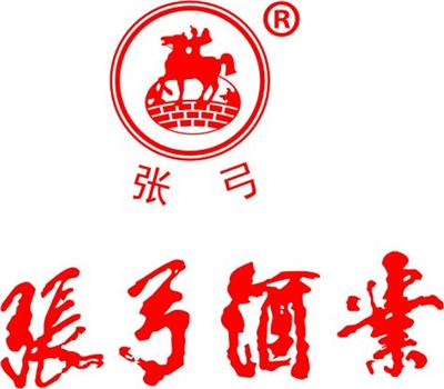 张弓酒业加盟