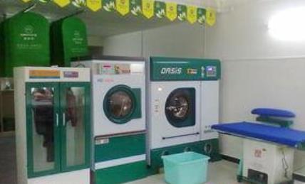 歐瑞斯健康洗衣店誠邀加盟