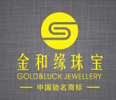 金和緣珠寶加盟