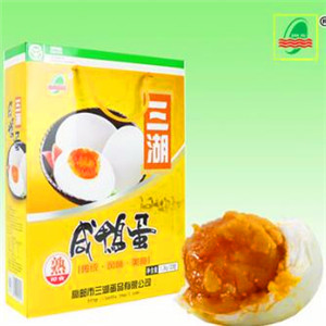 sanhu咸鸭蛋加meng