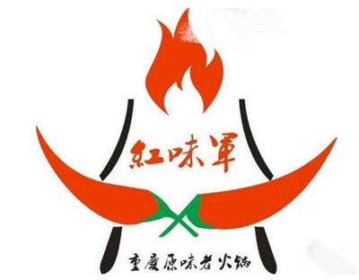 红味军火锅加盟