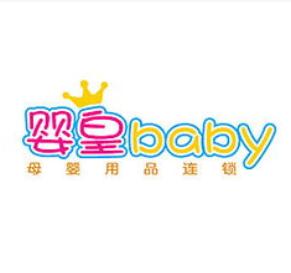 嬰皇母嬰加盟