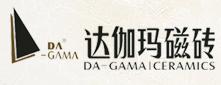 達伽瑪瓷磚加盟