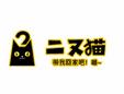 二又猫fu袋jijia盟