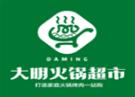 大明火锅超市诚邀加盟