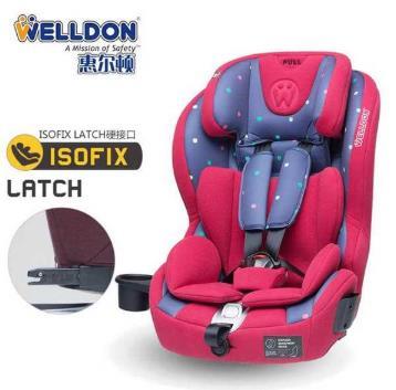 惠爾頓兒童安全座椅加盟