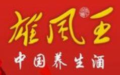 雄風王酒加盟