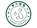 享入啡啡咖啡機加盟