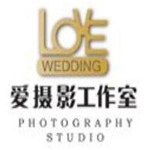 爱摄影工作室加盟