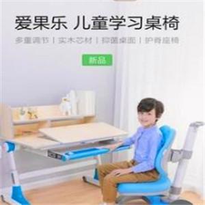 爱果乐学习桌椅