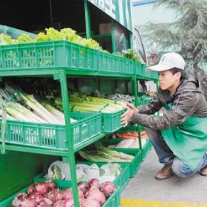 新发地蔬菜直通车
