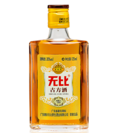 德慶無比養生酒業加盟